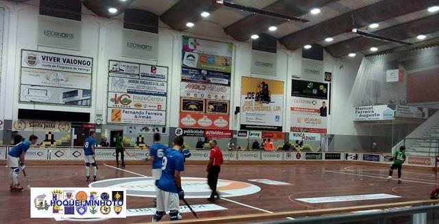 Nacional de Juvenis - HC Braga perde em Valongo